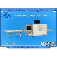 Buy cheap 6040 High Resolution X Ray Baggage Scanner Machine , X Ray Scanning Machine from wholesalers