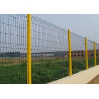China Metal Galvanised Welded Mesh Fencing , Welded Wire Mesh Fence Easily Assembled on sale