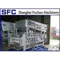 2 In 1 Sludge Thickening And Dewatering System For Sewage Wastewater Treatment