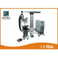Buy cheap Mini Welding Laser Machine , High Speed Hand Held Spot Welding Machine from wholesalers