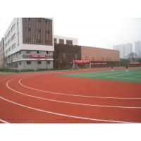 Buy cheap Athletic Running track from wholesalers