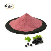 Buy cheap Natural Blackcurrant Powder 100% Purity Organic Fruit Juice Powder Healthy 40-120 Mush from wholesalers