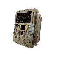 Buy cheap Portable 12MP HD Hunting Camera 940nm IR LED Wildgame Innovation Trail Cam from wholesalers