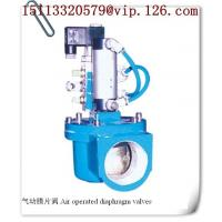 Buy cheap China Air Operated Diaphragm Valves Manufacturer from wholesalers