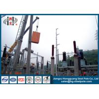 Buy cheap 500KV Hot Dip Galvanized Steel Substation Structure Q345 Q420 Q460 from wholesalers