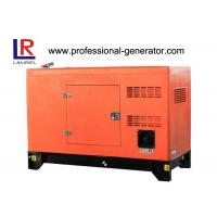 Buy cheap CE ISO Deutz Power 4 Stroke Silent Diesel Generator Set 120kw 150kVA from wholesalers