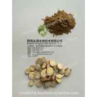 Buy cheap high quality Licorice Root Extract/Licorice Root DGL, Glycyrrhizic Acid 3% 6% 10% 20% 26%, sweetener, Yongyuan Bio-tech from wholesalers