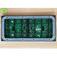 Buy cheap Full Color Outdoor LED Display Module P8 SMD High Resolution 40*20 Waterproof from wholesalers