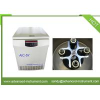 Buy cheap Micro-computer Controlled Crude Oil Moisture and Total Sediment Centrifuge from wholesalers