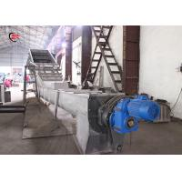 Buy cheap Carbon Steel Auger Screw Conveyor Spiral Tapioca Starch Lifter Conveyor from wholesalers