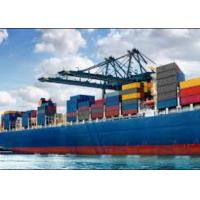 Buy cheap Qingdao China International Logistics sea freight air freight SANTOS,Brazil, 20'GP,40'GP,40'HC,40'HC from wholesalers