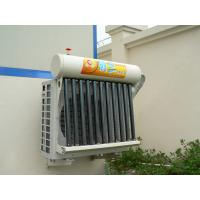 Buy cheap 9,000BTU/H Solar Air Conditioner,50-60% Power Saves ,Toshiba Compressor . from wholesalers