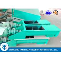 Buy cheap Stainless Steel / Carbon Steel Fertilizer Belt Conveyor Feeder Spiral Screw Type from wholesalers
