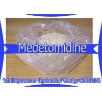 Buy cheap Epinephrine Receptor Agonist Intermediates Medetomidine For Sedative Analgesic CAS :86347-14-0 from wholesalers