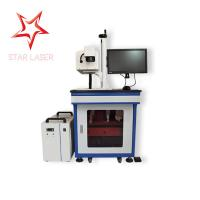 Buy cheap Series Numbers Changing Ultraviolet Laser Marking Machine Bar Code Smart Printer from wholesalers