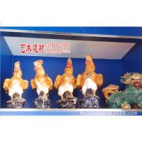 Buy cheap Foshan Manufacturers Hand Painted Ceramic Rooster,Glazed Tile Accessories ,Hot Line 0086-13509962751. from wholesalers
