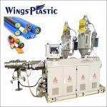 Buy cheap Cod Pipe Making Machine / Plastic Cod Pipe Extrusion Line / Plastic Pipe Extruder from wholesalers