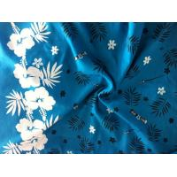 Buy cheap Polyester peach chiffon fabric printed for shirt from wholesalers