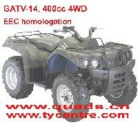 Buy cheap 4x4 ATV, 400CC from wholesalers