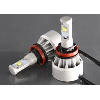 Buy cheap Brightest Led Headlights Bulb  H8 Led Bulbs With 12V - 24V Installation from wholesalers