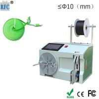 Buy cheap semi-automatic sheet wire and round wire of coil winding machine from wholesalers