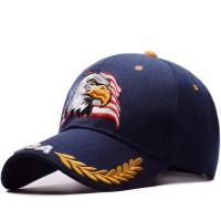 Buy cheap 6 Panel Curved Brim Cotton Structured Baseball Caps from wholesalers