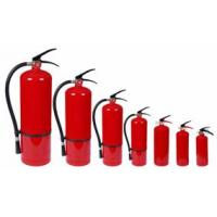 Buy cheap Fire Extinguisher from wholesalers