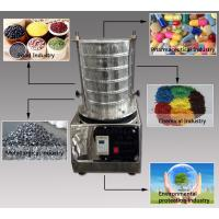Buy cheap SY 300 lab test sieve shaker for particle size distribution from wholesalers