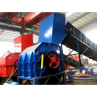 Buy cheap Best Quality Scrap Metal Crusher from wholesalers