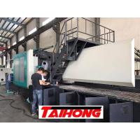 Buy cheap Big 1250 Ton Plastic Injection Molding Machine Energy Saving 12.1 * 2.9 * 3.2m from wholesalers