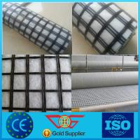 Buy cheap soil reinforcement Geogrid and geotextile fabric from wholesalers
