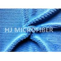Buy cheap 550gsm Microfiber Thick Stripe Coral Fleece Cloth Roya Blue150cm from wholesalers