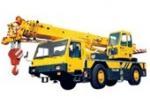 Buy cheap XCMG 25ton all terrain crane, 25ton mobile crane from wholesalers