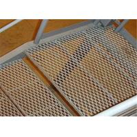 Buy cheap Durable Stainless Steel Expanded Metal Mesh Staircase Non - Slip Steel Mesh from wholesalers
