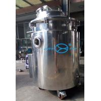 Buy cheap Transportable 200 Gallon Stainless Steel Storage Tank With Sight Glass from wholesalers