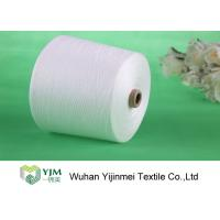 Buy cheap High Strength Polyester Spun Yarn Ring Spun Knotless , 100% Polyester Spun product