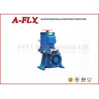 Buy cheap Gearless Traction Elevator FT125-7.5 , Escalator Spare Parts from wholesalers
