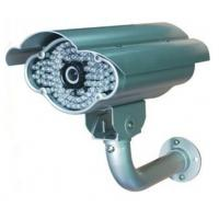 Buy cheap IP66 Weatherproof and 25 - 30m Infrared CCTV Camera, Anti-flare Double Glass for Outdoor from wholesalers