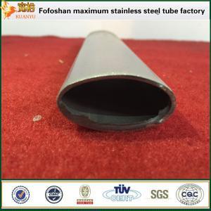 Buy cheap New Design Stainless Steel Irregular Tube Elliptical Shape product