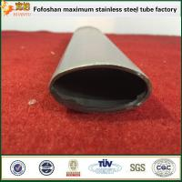 Buy cheap Supply ERW Elliptical Stainless Steel Groove Tubing product