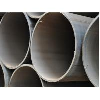Buy cheap Round Hollow Section ERW Oil Casing Pipe MS Galvanized HR 1.0mm - 16mm W.T from wholesalers