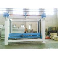 Buy cheap Fly Ash Brick Making Plant / AAC Block Equipment with 220V / 380V from wholesalers