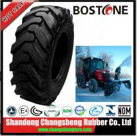 Buy cheap 10.5 12.5/80-18 industrial backhoe tires R4 agricultural tyres from China from wholesalers