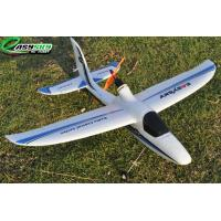 "Buy cheap Mico Sport Plane ""Dolphin Glider"" 2.4 G 4ch Brushless EPO RTF from wholesalers"