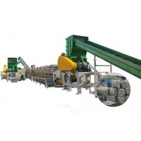 Buy cheap Heat Resistant Plastic Recycling Line Smart PLC Control System Easy Operation from wholesalers