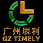 Buy cheap Guangzhou company register, british company register, hk company register from wholesalers