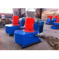 Buy cheap CE Animal Feed Pellet Machine Poultry Fish Food Making Machine For Farm from wholesalers