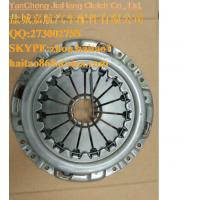 Buy cheap 41200-55000 CLUTCH COVER from Wholesalers