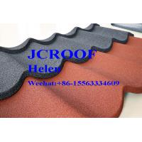 Buy cheap Wave Colorful Stone Coated Roofing Sheet 1340*420*0.4mm Good Durability And Long Life from wholesalers