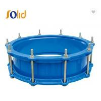 Buy cheap Ductile Iron ir DI PN16 Epoxy Coating Dismantling Joint from wholesalers